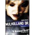 マルホランド・ドライブ DVD